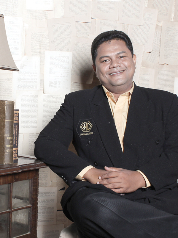 Ade Indra Putra, S.P.